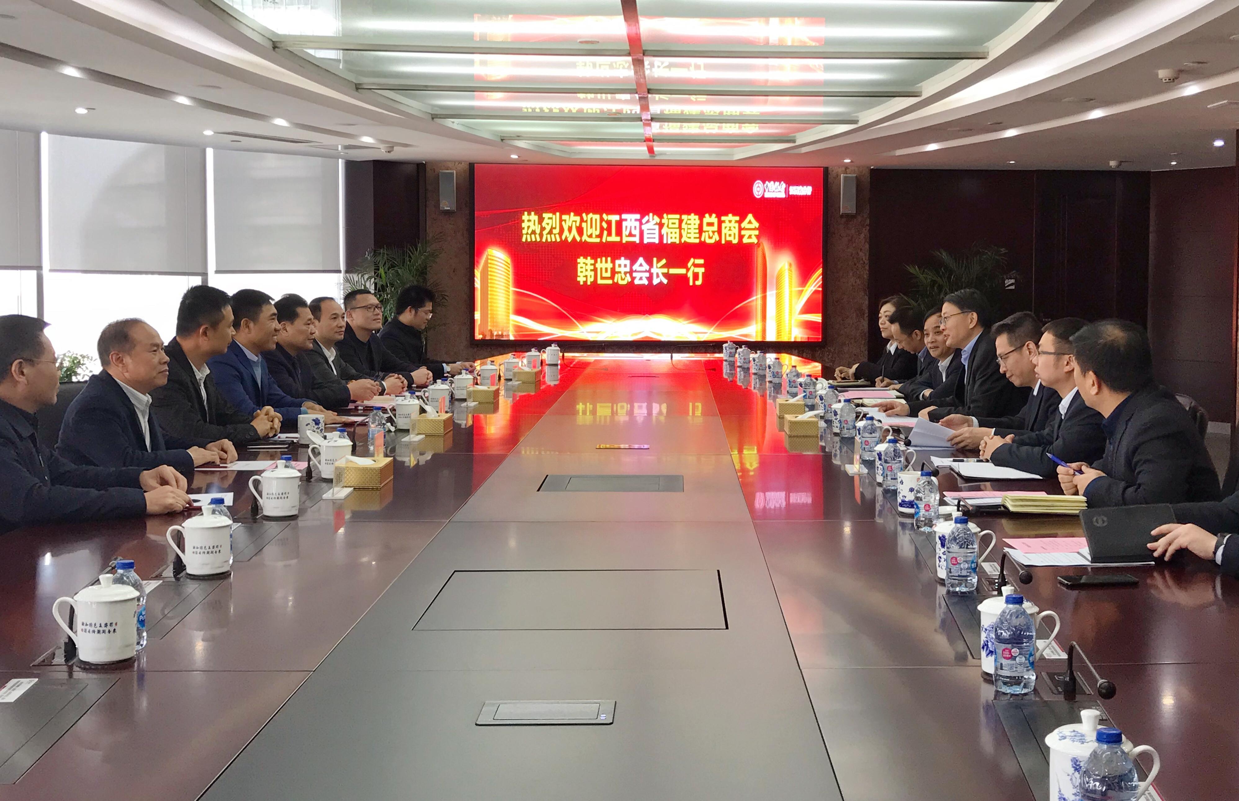 【雷火电竞app ios下载动态】我会赴中国银行江西省分行参加高层座谈交流