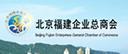 北京雷火电竞app官网下载企业总商