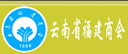 云南省雷火电竞app官网下载雷火电竞app ios下载