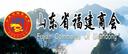 山东雷火电竞app官网下载雷火电竞app ios下载